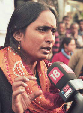Kavita Krishnan of the All India Progressive Women's Association