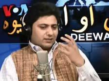 Zaheer Abbas Maseed