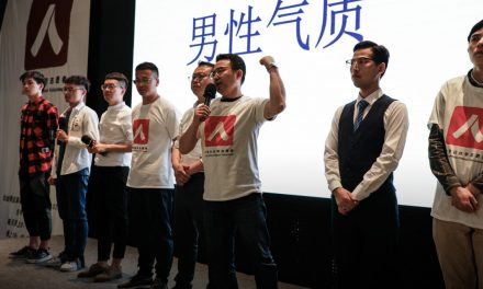 The Penis Monologues: Patriarchy on Stage in China